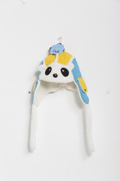Pandalı Turkuaz Sarı Çocuk Bere