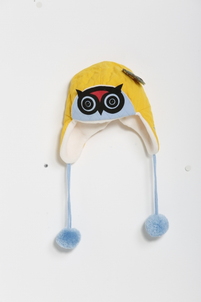 Ponponlu Sarı Çocuk Bere
