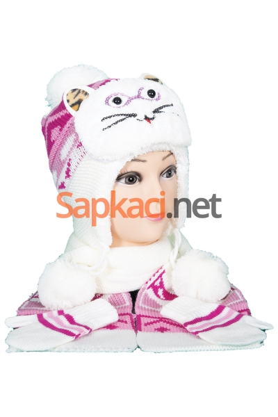 Gözlüklü Kedi Ekru Bebek Takım