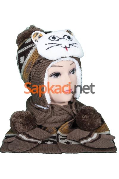 Gözlüklü Kedi Kahve Bebek Takım