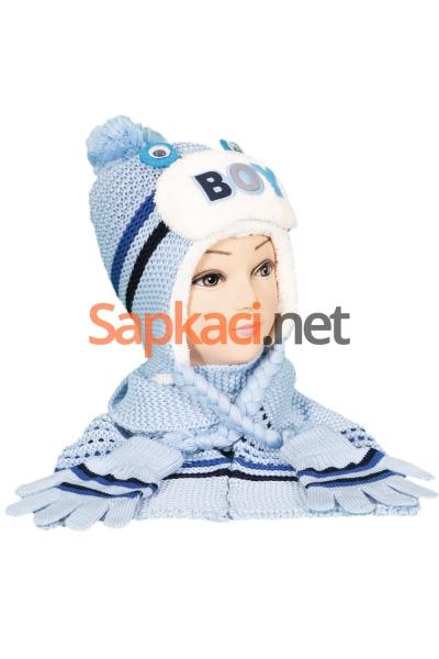 Kabartmalı Mavi Çocuk Takım