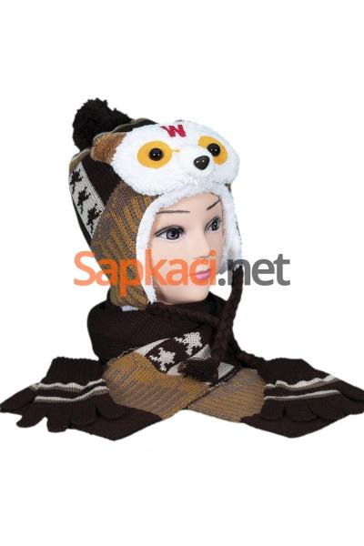 Pandalı Kahve Çocuk Takım